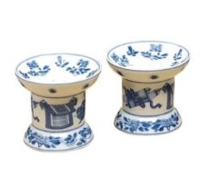 Mottahedeh Blue And White Salt And Pepper Set