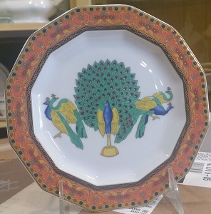 Versace Marco Polo Bread And Butter Plate