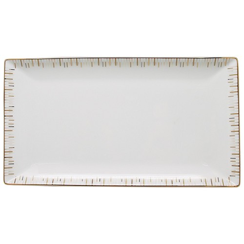 "Prouna Luminous 11.5"" Sandwich/ Cake Tray"